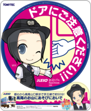 sticker04-038.png