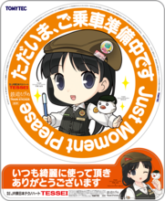 sticker04-039.png
