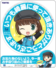 sticker04-045.png