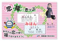 news-120124-chizu.jpg