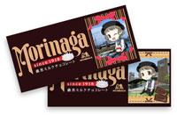news-120201-toyama.jpg