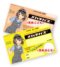 news-121122-aoimori2.jpg