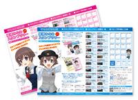 news-121220-kurihashi1.jpg