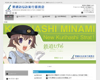 news-130411-kurihashi.jpg